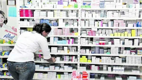 Escasez de Medicamentos
