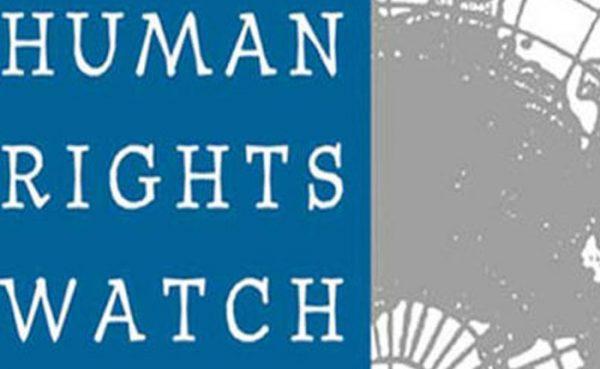 Humanrightwatch